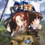 Девушки и танки (6+)