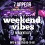 Weekend Vibes, вечеринка (18+)