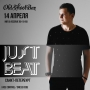 Just Beat, вечеринка (18+)