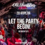 Let The Party Begin, вечеринка (18+)