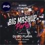 Big Mashup party, вечеринка (18+)