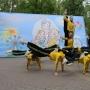 Праздничная концертная программа ко Дню защиты детей (0+)