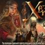 IX Фестиваль исторической реконструкции «Хельга» (6+)