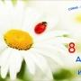 Праздничная программа ко Дню любви, семьи и верности в ТРК