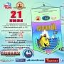Рыболовный фестиваль «Псковская уха 2018» (0+)