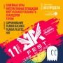 «ДА!FEST», фестиваль (0+)