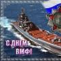 День ВМФ в Пскове (0+)