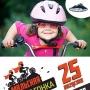 Детская гонка в рамках Открытого Кубка Псковской области по велоспорту маунтинбайк кросс-кантри марафон «Мальская долина» (6+)