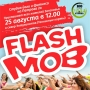 Flash Mob (0+)