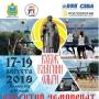 «Кубок княгини Ольги-2018», открытый чемпионат Северо-Западного федерального округа по пляжному волейболу (6+)