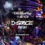 D-SPACE, вечеринка (18+)