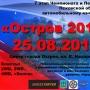 7-ой этап Чемпионата Псковской области по автомобильному многоборью (6+)