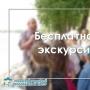 Бесплатные экскурсии по исторической части Пскова в районе Покровской башни (6+)