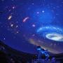 «Дашины сказки о небе», познавательно-развлекательная программа (6+)