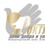 «Дары осени - ветеранам», благотворительная акция (6+)