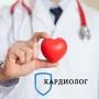 Акция, приуроченная ко Дню здорового сердца (16+)