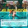 All Inclusive, вечеринка (18+)