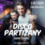 Disco Partizany, вечеринка (18+)