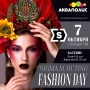 Fashion Day Sigma в ТРК