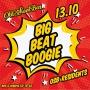 Big beat boogie, вечеринка (18+)