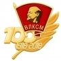 Выставка, посвящённая 100-летию ВЛКСМ (6+)