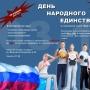 Официальное открытие спортивного клуба «New Life» (6+)