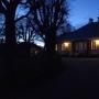«Ночь искусств» в Пушкинском Заповеднике (6+)