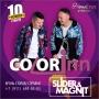 ColorInn, вечеринка (18+)