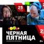 Музыкальные выходные в ТРК