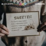 Sweeter, вечеринка (18+)