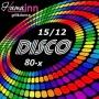 Disco 80-х, вечеринка (18+)