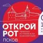 «Открой Рот», соревнования по чтению вслух (18+)