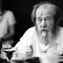 «Счастливый человек Александр Солженицын», литературно-художественная программа (6+)