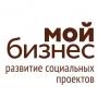 «Серебряные предприниматели и их друзья», новогодняя выставка-ярмарка
