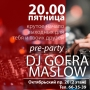 Pre-party c DJ Gofra Maslow в кафе