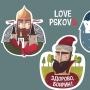 «Неправильная сказка, или новогоднее путешествие в Самолву», праздничная программа (6+)