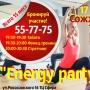 Energy party в клубе S-Fitness (16+)