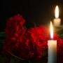 Вечер памяти ушедших писателей и поэтов (16+)