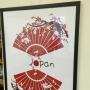 «Вот самурай, а вот гейша. А вот их сегун...», выставка графического дизайна (6+)
