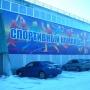 Открытое первенство Псковской области по спортивным танцам (0+)