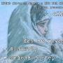 «Хлеб той зимы», акция (6+)