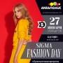 Fashion Day Sigma, кастинг и развлекательная программа в ТРК