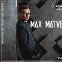 Max Matveev, вечеринка (18+)