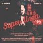 SuperИгра, вечеринка (18+)