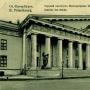 «Архитектура Санкт–Петербурга XIX века», лекция (12+)