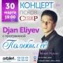 Djan Eliyev, концерт (6+)