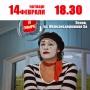 Творческий вечер с актером театра и кино, худруком Санкт-Петербургского театра пантомимы Кириллом Косовым (0+)