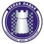 Областной шахматный турнир Всероссийских соревнований «Белая Ладья» (6+)