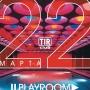Playroom, вечеринка (18+)