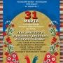 «Как археологи открывают древнюю историю Пскова», музейное воскресенье (6+)